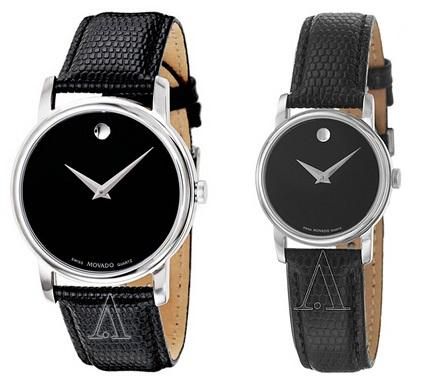 $198 Each Movado Museum Watch 2100002 or 2100004