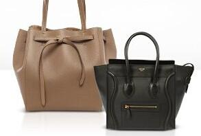 Up to 52% Off BALENCIAGA & CÉLINE Handbags @ MYHABIT