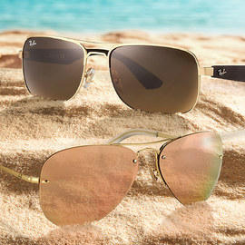 Up to 25% Off Ray-Ban On Sale @ Zulily.com