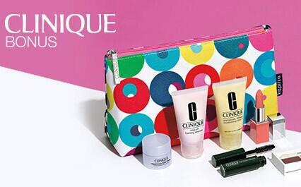 Free 7-piece Gift ($70 Value) with Clinique Purchase @ Bon-Ton