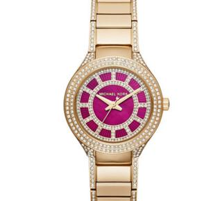 Up to $100 Off MICHAEL Michael Kors Jewerly @ Neiman Marcus