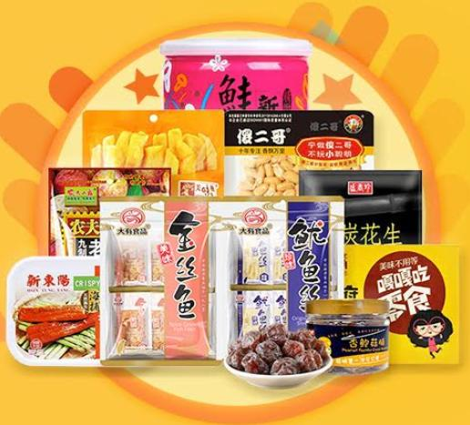 10% Off Jerky, Dried seafood, Nuts @ Yamibuy