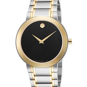 Extra 8% off Dealmoon Birthday Exclusive! Up to 65% off Movado@ The Watchery