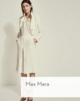 Up to 83% Off Max Mara @ Gilt