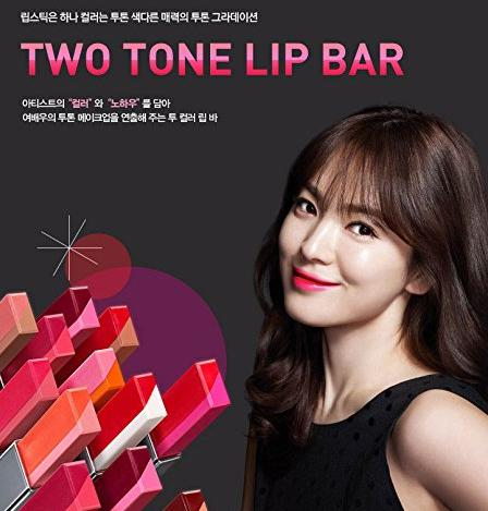 From $14.90 LANEIGE Two Tone Lip Bar&VDL Tint Bar Triple Shot