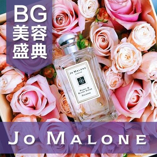 Last Day!! Up to $200 Off Jo Malone London Purchase @ Bergdorf Goodman