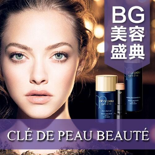 Last Day!! Up to $200 Off Cle de Peau Beaute Purchase @ Bergdorf Goodman