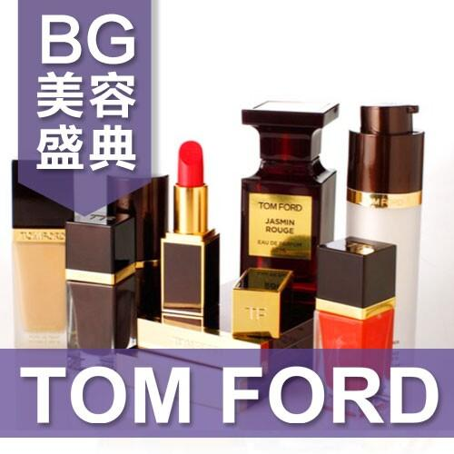Last Day!! Up to $200 Off TOM FORD Beauty Purchase @ Bergdorf Goodman