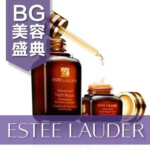 Last Day! Up to $200 Off Estee Lauder Beauty Purchase @ Bergdorf Goodman
