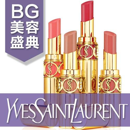 Last Day! Up to $200 Off YVES SAINT LAURENT BEAUTY @ Bergdorf Goodman