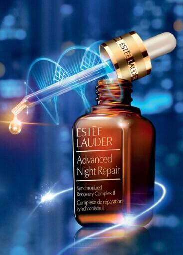 $92+Free 10 Pc Gift Estée Lauder Advanced Night Repair Synchronized Recovery Complex II 1.7 oz.