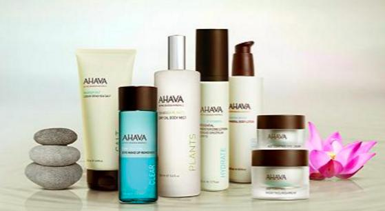 Buy 1 Get 1 Free Select Items @ AHAVA