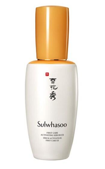 $84 Sulwhasoo First Care Activating Serum EX, 2.0 oz. @ Bergdorf Goodman