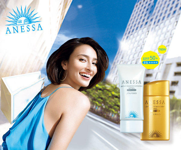 12% Off Japanese & Korean Brand Sunscreens and Primers @ Yamibuy