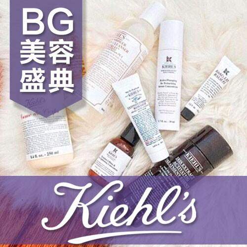 Last Day!! Up to $200 Off Kiehl's Beauty Purchase @ Bergdorf Goodman