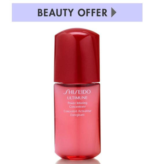 Receive 10 ml Ultimune Power Infusing Concentrate with any $50 or more Shiseido purchase @ Neiman Marcus
