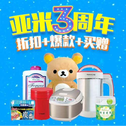12% Off Household Essentials & Health Food Sale+ BOGO Free Select Items @ Yamibuy