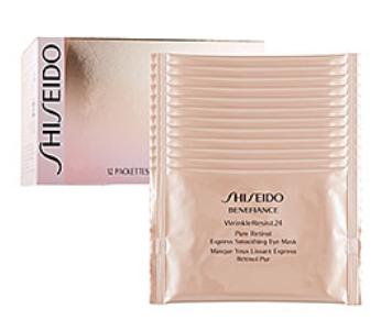 $44.99 Shiseido BENEFIANCE WrinkleResist24 Pure Retinol Express Smoothing Eye Mask