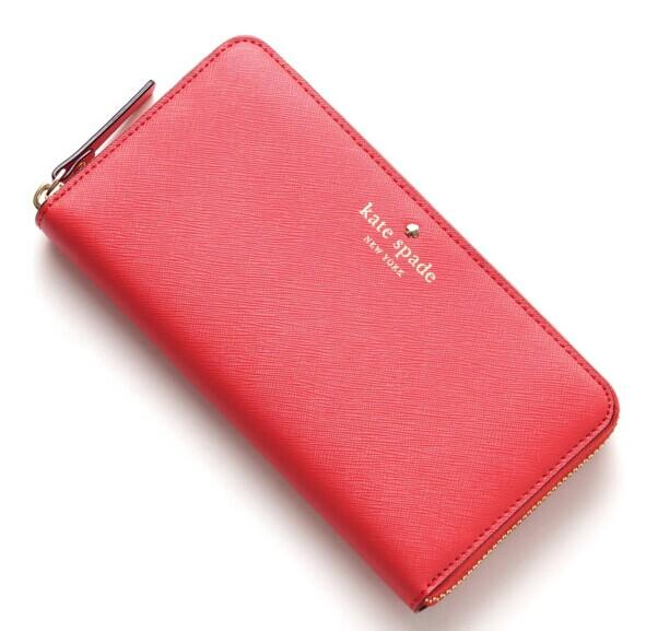 Extra 25% Off Select Wallets on sale @ kate spade