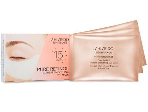 $17.5+Free Shipping ! Shiseido 'Benefiance WrinkleResist24' Pure Retinol Express Smoothing Eye Mask Trial Set (Limited Edition)