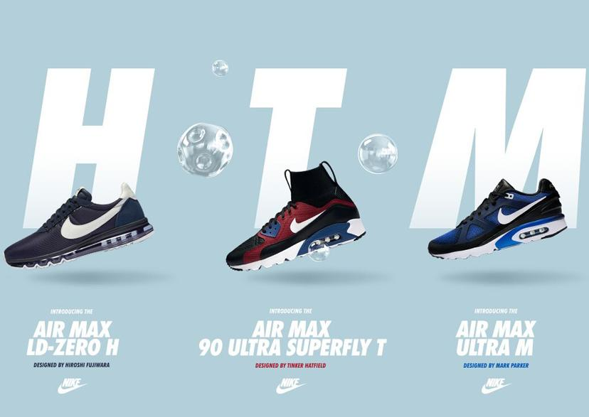 3/26/2016 ! Air Max Day @ Nike Store
