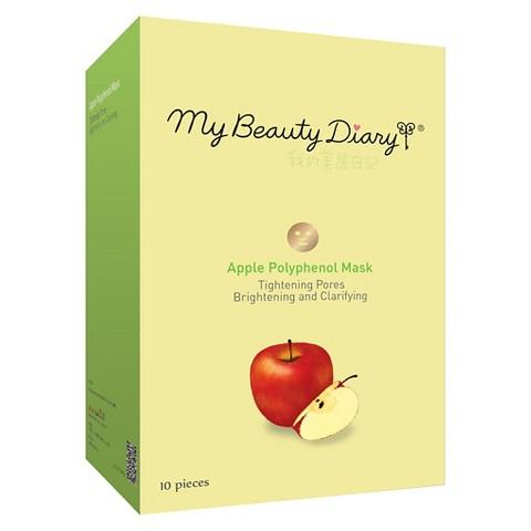 20% Off My Beauty Diary Facial Mask @Target.com