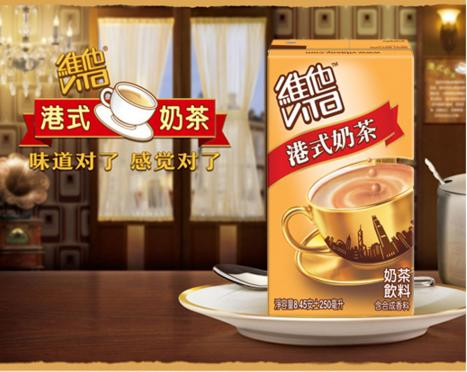 12% Off VITA HK Style Milk Tea 250ml & VITA HK Style Coffee Milk Tea 250ml
