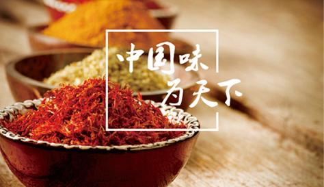 12% Off Hometown Style Food & Sauces