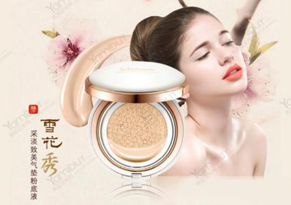 12% Off SULWHASOO Herbal Soap Set & Perfecting Cushion No.21 15g*2 SPF50+ PA+++ Sale