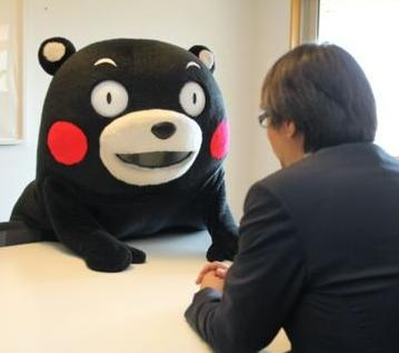 From $5.99 Kumamon Items @ Amazon