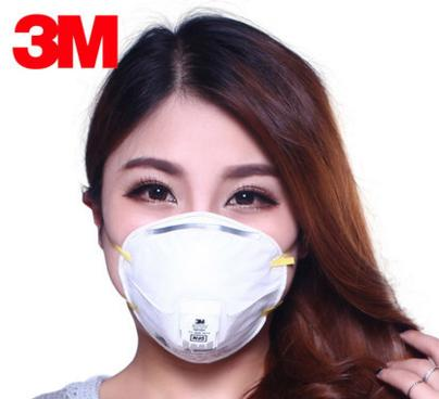 3M 8210V Particulate Respirator, N95 Respiratory Protection (Case of 10)