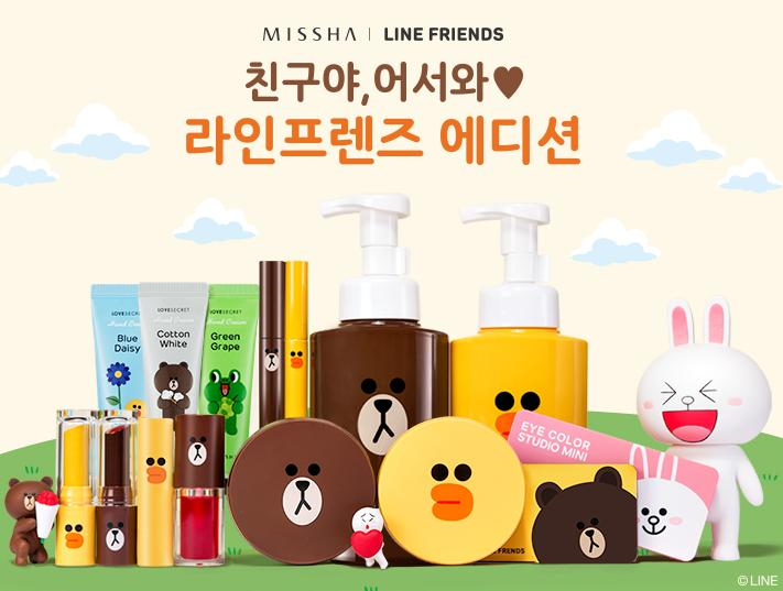 From $8.7 Line Friends Limited Edition Collection