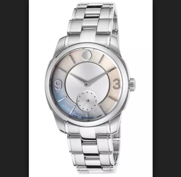 Movado Women's LX Watch 0606618