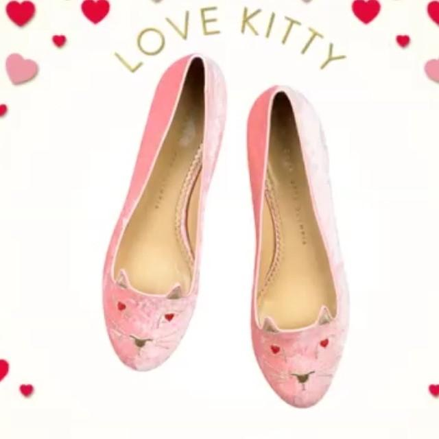 Free $100 Gift Card with Purchase Over $500 on Charlotte Olympia Shoes @ Saks Fifth Avenue