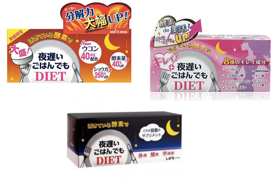 10% Off SHINYAKOSO NIGHT DIET Enzyme Supplement and More