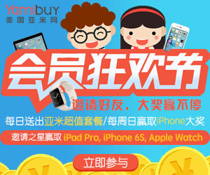 New Friends Sweepstakes Launched! Chance to Win iPhone SE, iPad Pro, Apple Watch and More @ Yamibuy