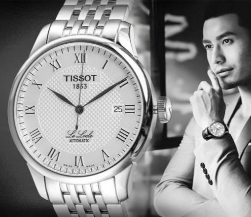 Tissot Men's Le Locle Silver Textured Dial Watch
