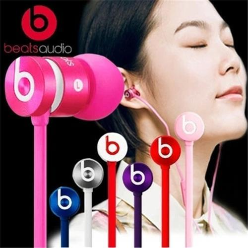 39.95 Beats urBeats In-Ear Wired Headphones - Certified Refurbished