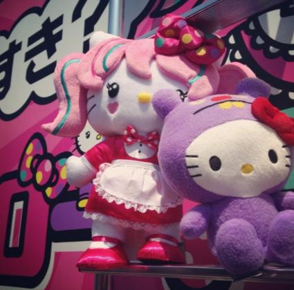 Dealmoon Exclusive! Free My Melody Watch With Any $50 purchase @ Sanrio