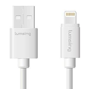 $12.99 [Apple MFi Certified] Lumsing 3M Lighting cable,White and Black 2 Cables Set