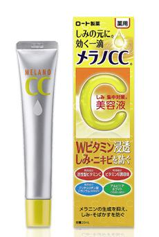 $14.99 Rohto Melano CC medicinal stains intensive measures Essence (20mL)