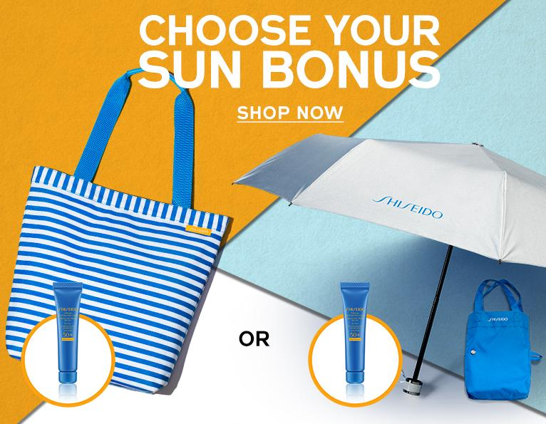 Free Sun Umbrella or Tote + Ultimate Sun Protection Cream Sample with 2 Suncare Products Purchase @ Shiseido