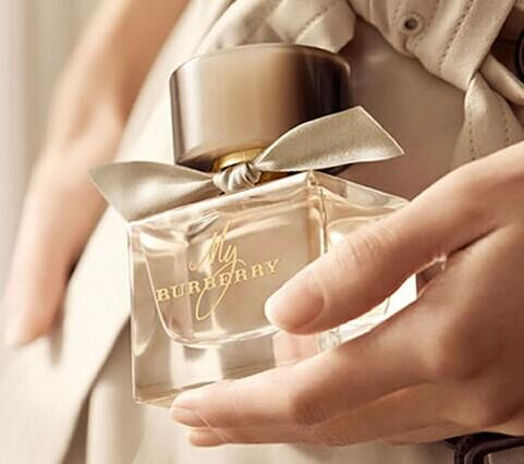 10% Off Burberry Perfume @ Nordstrom