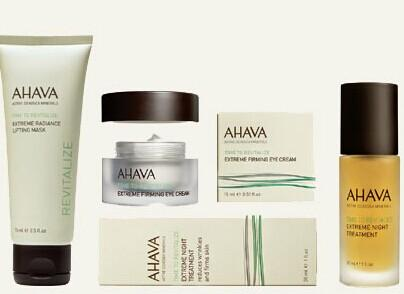 Today Only! BUY ONE, GET ONE FREE Sitewide @AHAVA US