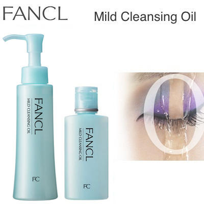 10% Off + Delivery from Japan FANCL Mild Cleansing Oil