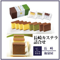 10% Off + Delivery from Japan Izumiya Double Layer Cake, Honey or Mocha Flavor Available