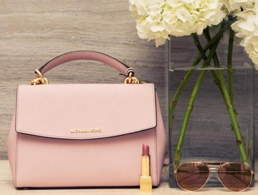 Up to 30% Off + Extra 25% Off + Free Key Chain Select MICHAEL Michael Kors Handbags @ macys.com