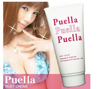 10% Off + Delivery from Japan Puella Bust Cream