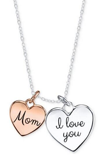 Extra 25% Off Jewelry @ macys.com