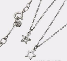 Treasure Star Nano Pendant